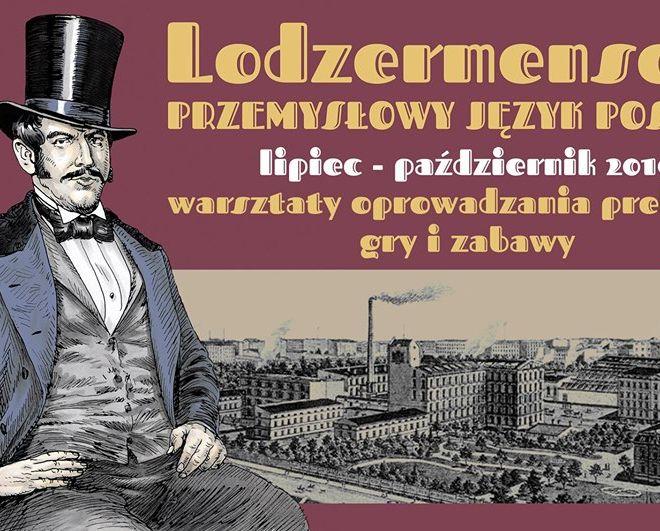 lodzer2