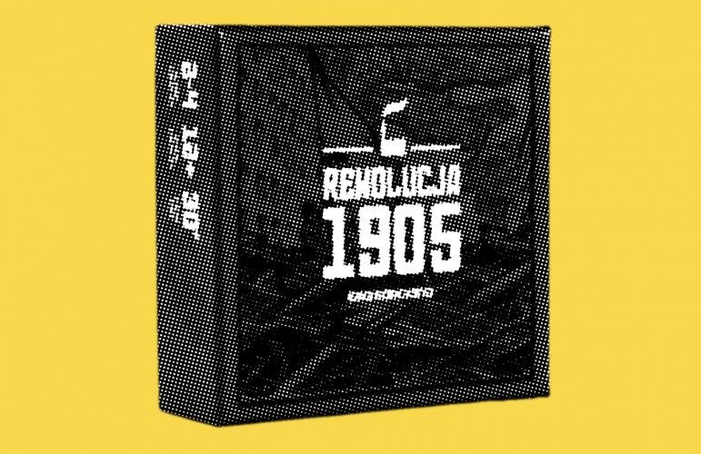 Революция 1905 года – карточная игра